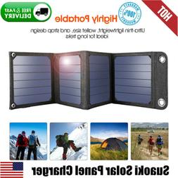 14W Solar Charger Portable Foldable 5V USB Solar Panels Outd