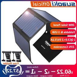 <font><b>SUAOKI</b></font> 28W Portable <font><b>Solar</b></