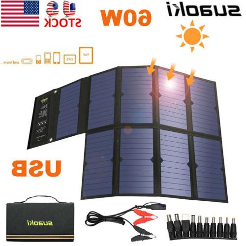 60w 18v foldable solar panel battery charger