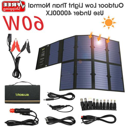 60w portable solar panel charger battery power