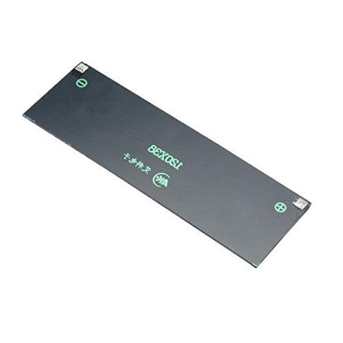 uxcell 5Pcs Poly Mini Panel Module DIY Phone Light Toys 120mm