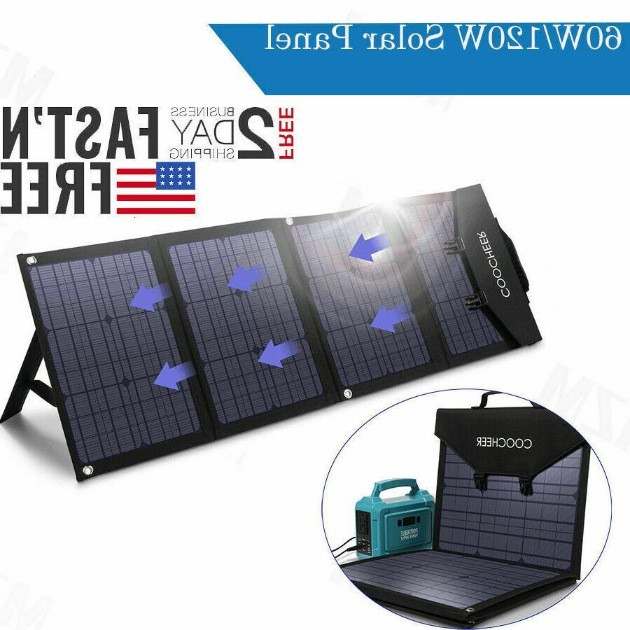 portable foldable solar panel 60w 120w power