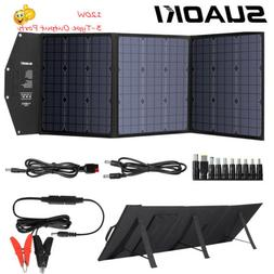 Suaoki 120W Solar Powered Panel Charger DC12-18V Foldable Su